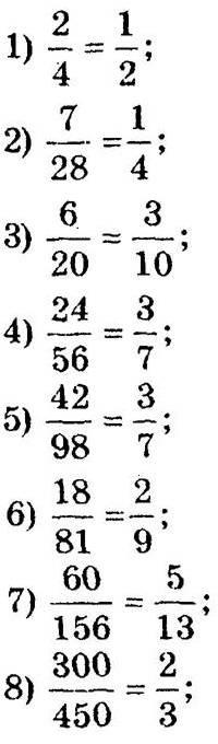 Розв'язання номера 35, варіант 1 до посібника 6 клас Математика Мерзляк (збірник задач і контрольних робіт)