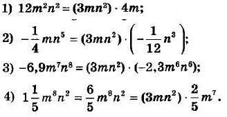 Розв'язання номера 178 до підручника 7 клас Алгебра Істер